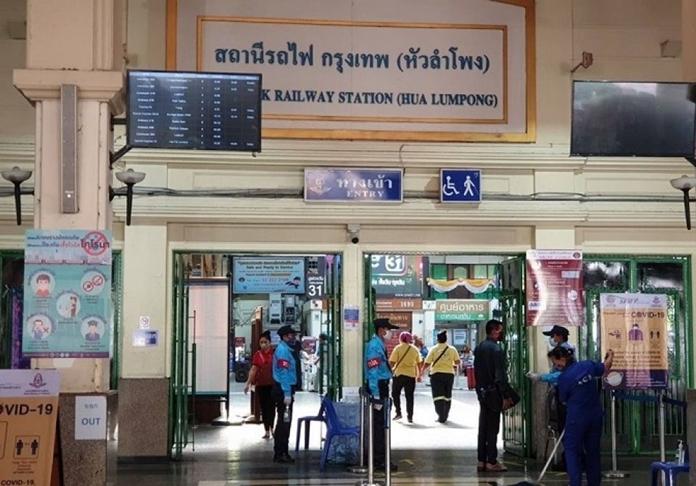 Bangkok's Hua Lamphong railway terminal.