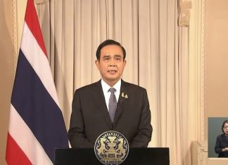 Thai Prime Minister Prayut Chan-o-cha announces a curfew between 10 pm - 4 am starting from Friday in his televised address Thursday evening.