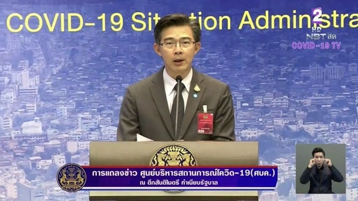 The Center for Covid-19 Situation Administration (CCSA) spokesman, Dr Thaweesin Wissanuyothin.