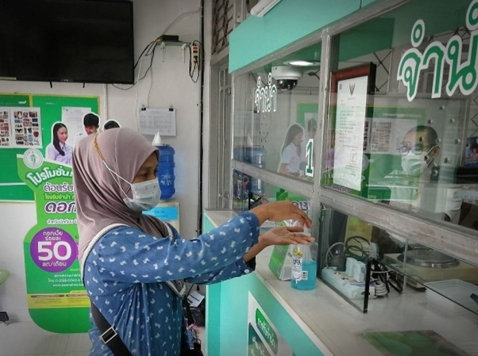 Bangkok governor Aswin Kwanmuang said pawnshop rates were cut to lessen financial burdens of the people during the outbreaks.