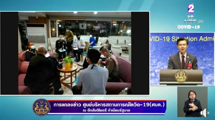 Royal Thai Police Spokesman Pol Lt Gen Piya Uthayo revealed that all 152 returnees at Suvarnabhumi airport on Friday have now reported themselves to the officials.