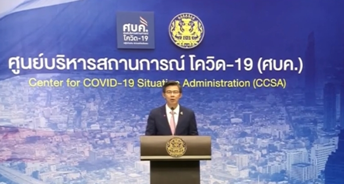 The Spokesman for the Center for COVID-19 Situation Administration (CCSA), Dr. Taweesin Visanuyothin.