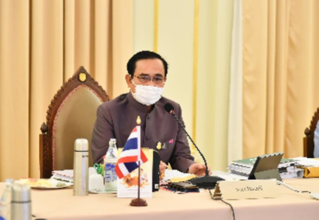 The Prime Minister and Defense Minister Gen. Prayut Chan-o-cha.