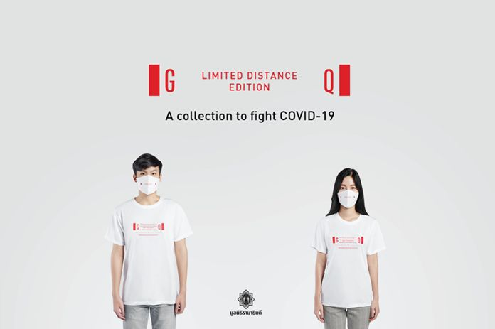 GQ Apparel partners with Rabbit Digital Group to launch 'Limited Distance Edition' collection to raise awareness and funds for Ramathibodi Foundation.