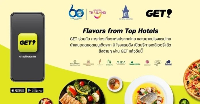 TAT & GET delivery app along with the Thai Hotels Association (THA) support hotel businesses in Bangkok through the 'Flavours from Top Hotels' campaign.