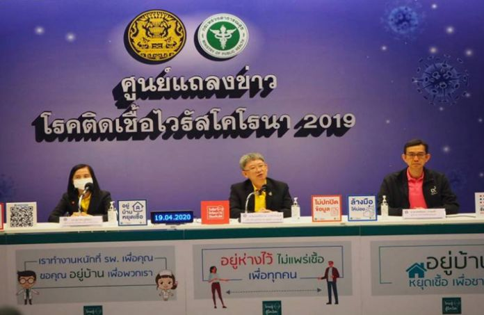 Thailand is working towards the development of vaccines against the coronavirus disease 2019 (COVID-19) spearheaded by the team members from the National Vaccine Institute (NVI).