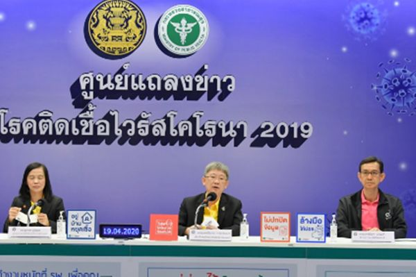 The National Vaccine Institute(NVI)is now working to set the direction for accessibility of vaccine for COVID-19 in Thailand.