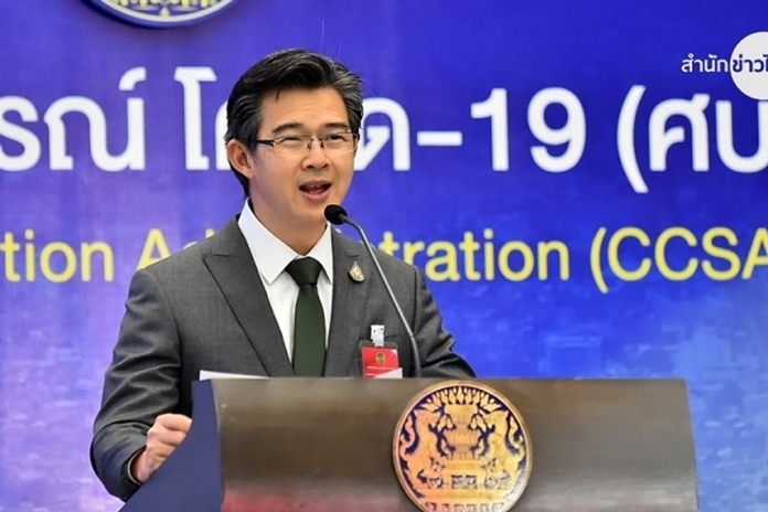 The Center for COVID-19 Situation Administration (CCSA), spokesman Dr Taweesin Visanuyothin.