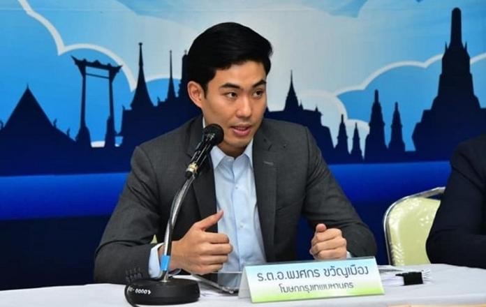 Pongsakorn Kwanmuang, spokesman of the Bangkok Metropolitan Administration (BMA).