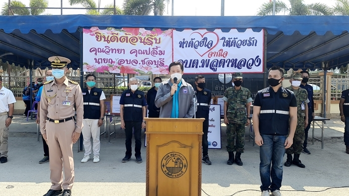 Wittaya Kunplome presides over the opening of the 'Covid Killer' operations.