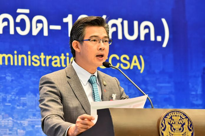 The Center for Covid-19 Situation Administration spokesman,Dr Taweesin Visanuyothin.