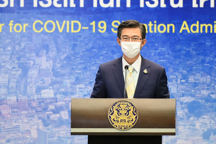 The Center for COVID-19 Situation Administration spokesperson, Dr. Taweesin Visanuyothin.
