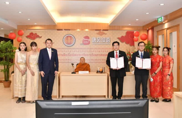 Tang International Education will be launching online Chinese teaching course for Thai students for free.