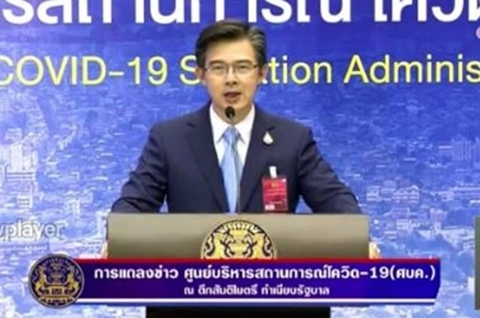 The Center for COVID-19 Situation Administration (CCSA), spokesman Thaweesin Visanuyothin.
