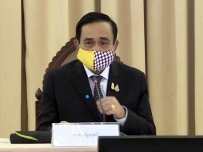 Prime Minister, Prayut Chan-o-cha.