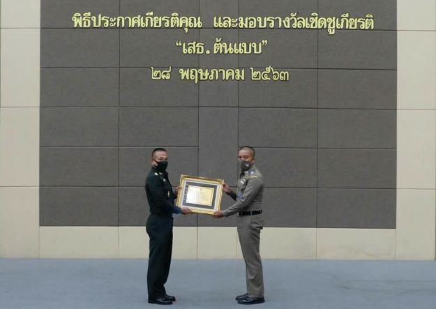 Pol Maj Sattawat Khonchum received a model officer award of his bravery in the rescue mission at the Terminal 21 shopping mall in Nakhon Ratchasima province.