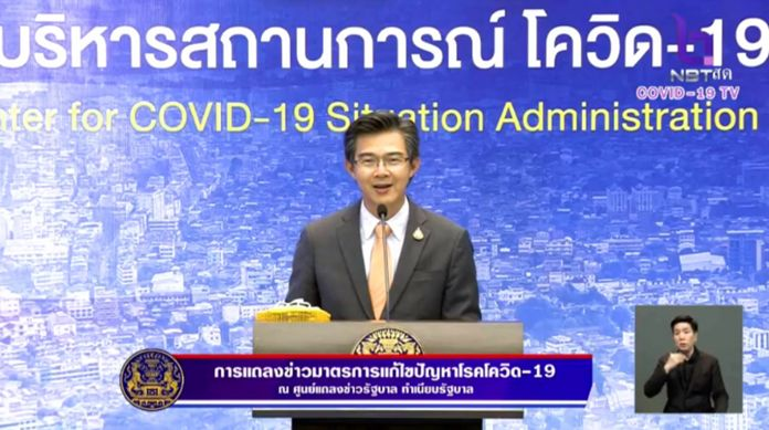Dr.Taweesin Visanuyothin, spokesman of the Centre for Covid-19 Situation Administration (CCSA).