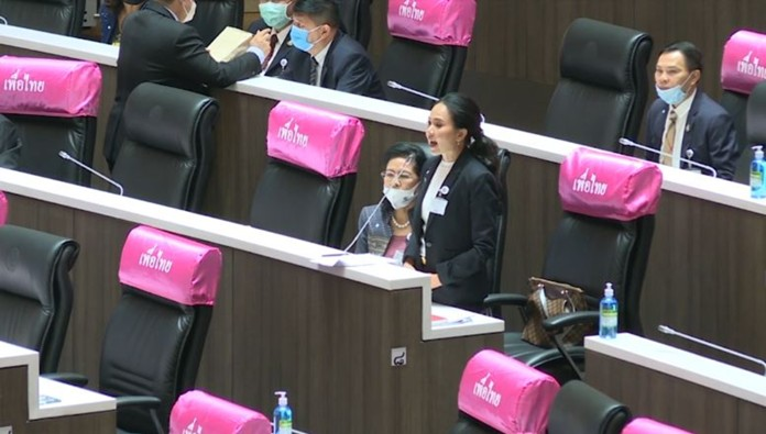 The House of Representatives debated on the decrees allowing a borrowing of 1 trillion baht for financial aid, health-related plans and economic and social rehabilitation projects.