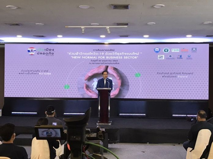 Kalin Sarasin, chairman of Thai Chamber of Commerce (TCC).