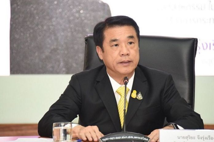 Industry Minister,Suriya Jungrungreangkit.