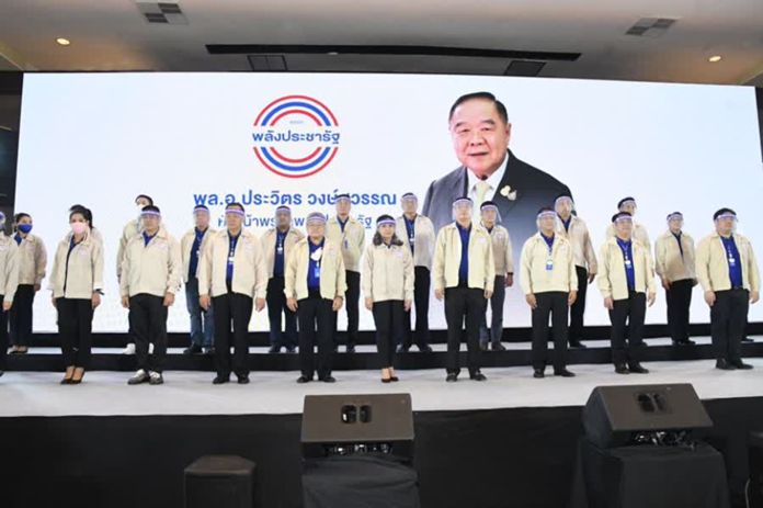 General Prawit Wongsuwan (on screen), currently one of five deputy prime ministers of Thailand, has replaced Finance Minister Uttama Savanayana as the Palang Pracharat party leader.