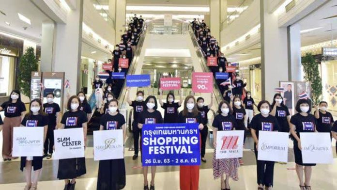 """The Mall, The Emporium, Emquartier, Siam Paragon, Siam Center and Siam Discovery, join """"Bangkok Shopping Festival"""" an extravaganza offering discounts of up to 90 %."""