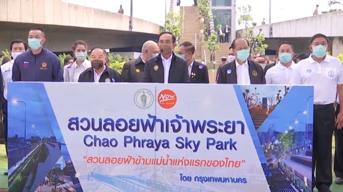 Prime Minister Prayut Chan-o-cha presided over the opening ceremony on Wednesday and urged Thai people to be involved more in river tourism and conservation.