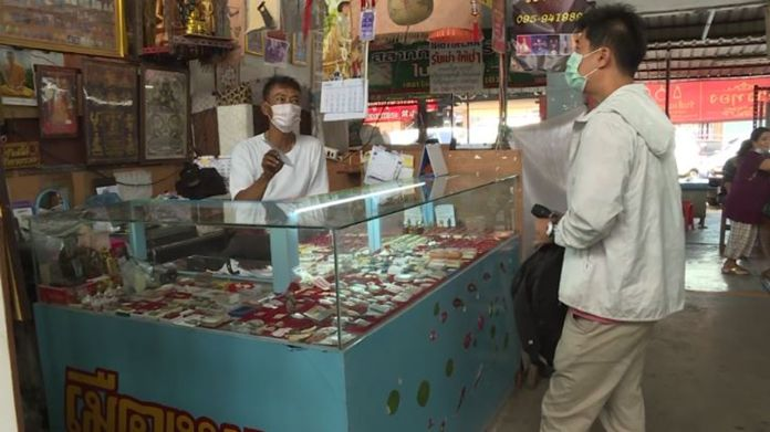 Buddha amulet markets are now open.