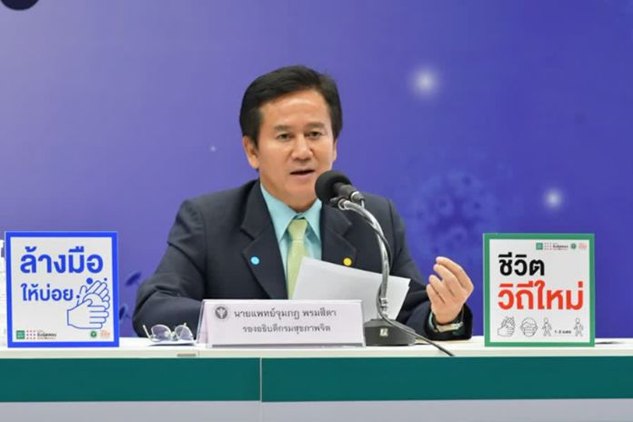 The Deputy Director-General of the Department of Mental Health, Dr. Chumphot Phromsida.
