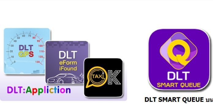People made reservation via the DLT Smart Queue application as to limit the number of applicants to only 400 each day.