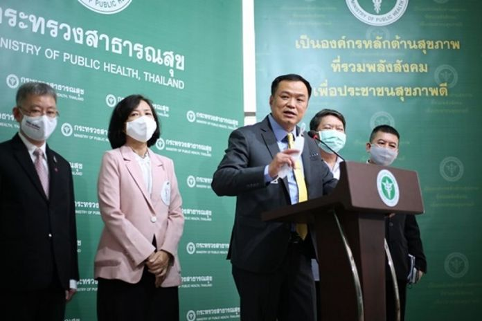 Public Health Minister, Anutin Charnvirakul said the committee up to date agreed to a draft permission for entry of specific groups of travelers.