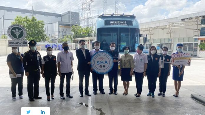 TAT recently join an activity initiated by the Department of Health, Ministry of Public Health to campaign for safety and health practices to prevent the spread of the COVID-19 infections.
