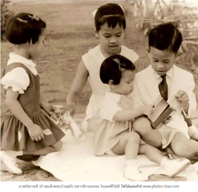 HM King Maha Vajiralongkorn Bodindradebayavarangkun as a child, playing with his sisters.