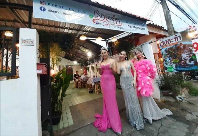 Transgender cabaret performers pooled their money to open Reung La Yum restaurant on Soi Rajamangala University in Chang Phueak.