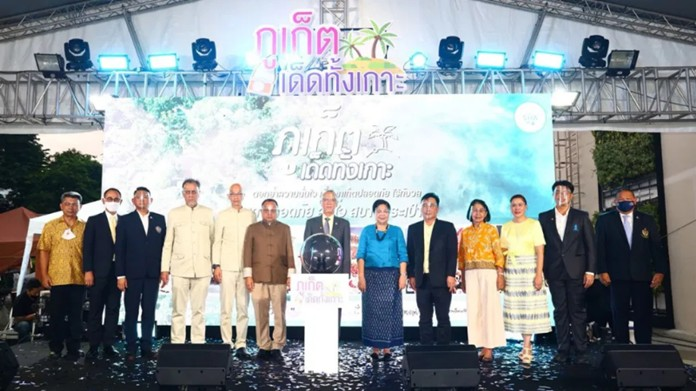 H.E. Mr. Phiphat Ratchakitprakan (center), Minister of Tourism and Sports, presided over the opening ceremony of the Phuket Tourism Fair.