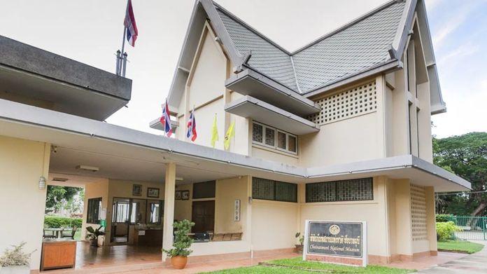 Chai Nat Muni National Museum