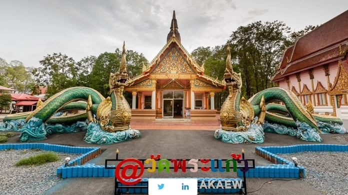 Wat PhraKaeo