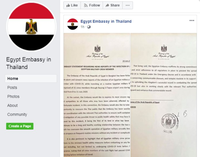 The Embassy of Egypt issued a statement expressing regrets to the people of Thailand for last week's incident, while insisting that Egypt will continue to offer its full cooperation to the Thai government.