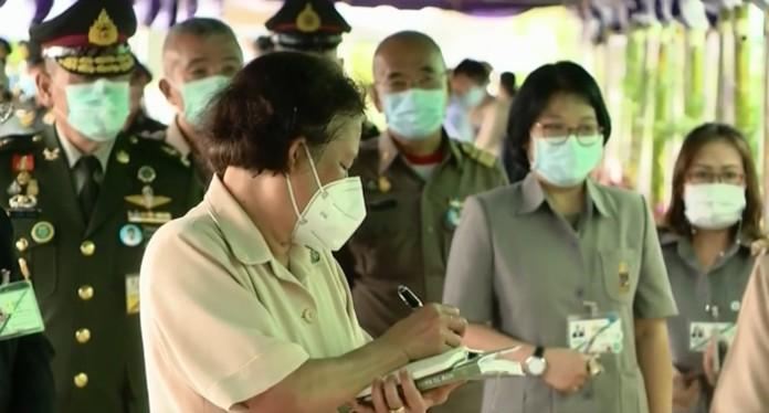 Her Royal Highness Princess Maha Chakri Sirindhorn undertook several royal duties in the northeastern province of Loei on Thursday (July 16).