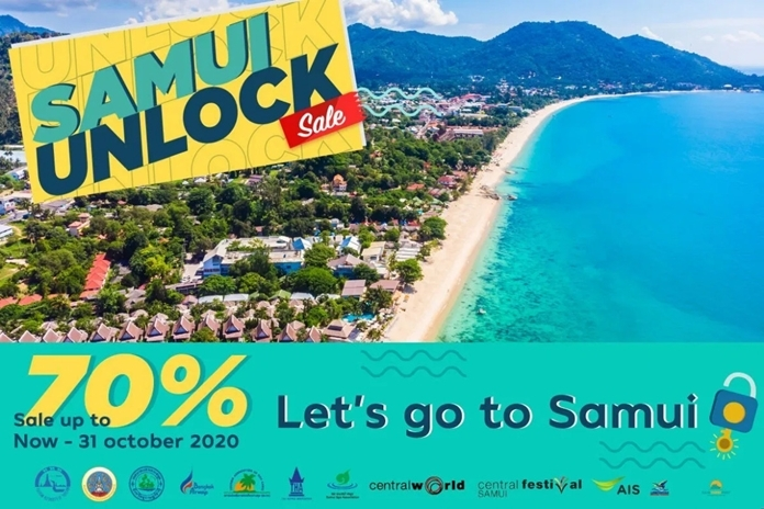 Special discounts of up to 70% are offered on airfares to/from Samui, with starts at 4,400 Baht, plus marine tours, travel packages, car rentals and accommodation.