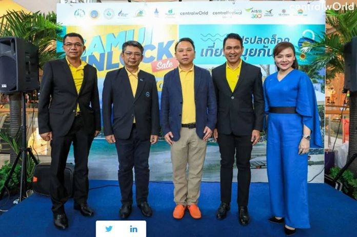 (from left to right): Mr. Thiraphong Chuaichu, Sheriff of Ko Samui, Surat Thani province; Mr. Nithi Siprae, Regional Director of the Southern Region, TAT; Dr. Nattakit Tangpoonsinthana, Executive Vice President Marketing Division, Central Pattana Public Company Limited; Mr. Worasit Phongkhamphan, President of Ko Samui Tourism Promotion Association; and Ms. Plernpis Kosolutasarn, Director – Event Marketing and Tourism Associate, Bangkok Airways.