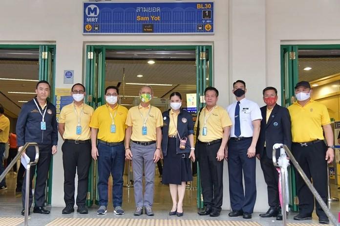 New Initiative 'Travel Shortcuts around Rattanakosin Island'aims to promote tourism by public transportation around Bangkok.