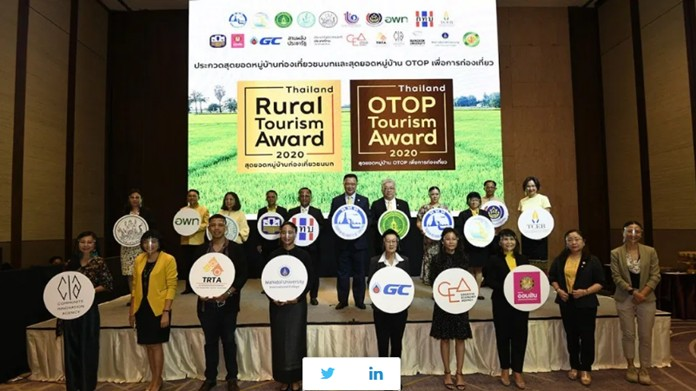 The Awards will enhance the quality of community-based tourism nationwide, create international awareness, give the villages marketing exposure, enhance their confidence, and motivate the villages to upgrade their standards and facilities.