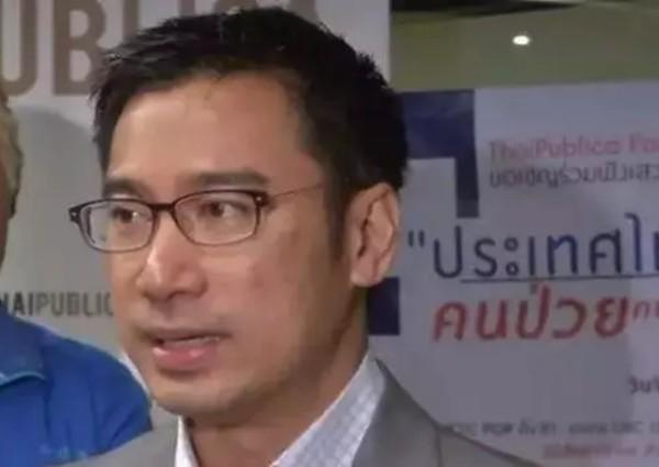 Sethaput Suthiwart-Narueput as the next governor of the Bank of Thailand (BoT).