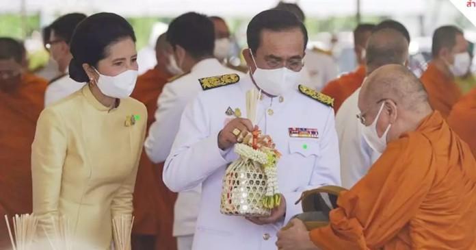 Prime Minister Prayut Chan-o-cha.