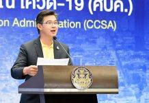 The Center for COVID-19 Situation Administration spokesman, Dr Taweesin Visanuyothin.