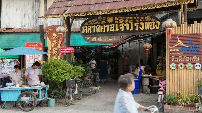 San Chao Rong Thong Market (File Photo)