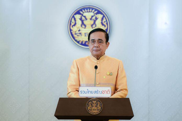 Prime Minister, Gen. Prayut Chan-o-cha.