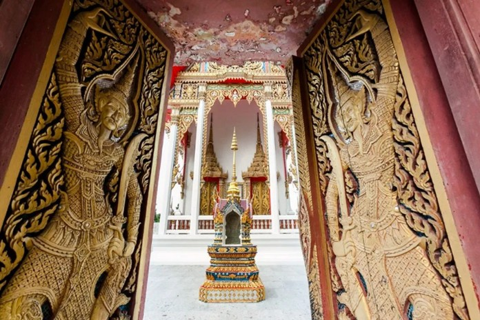 Wat SaKaeo