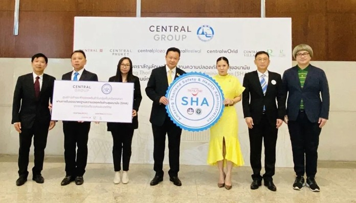 The SHA logo has been awarded as a mark of quality certification of service standards for businesses under the Central Group of Companies.